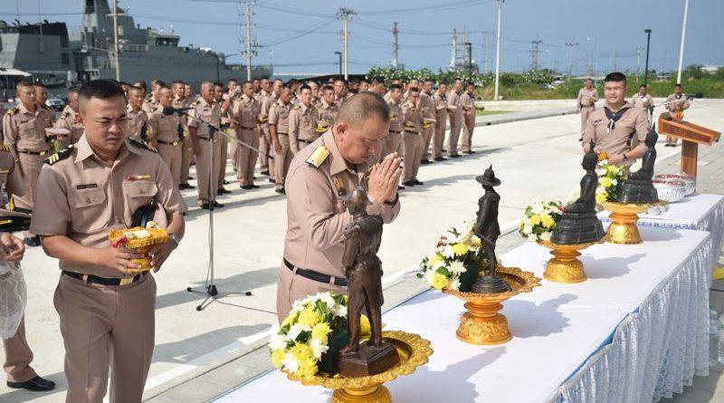 ผบ.กยพ.กร. เป็นประธานในพิธีสรงน้ำพระพุทธรูป และสิ่งศักดิ์สิทธิ์ เนื่องในเทศกาลสงกรานต์ ประจำปี ๒๕๖๒