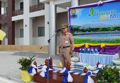 ผบ.กยพ.กร. เป็นประธานในพิธีปลูกต้นไม้เฉลิมพระเกียรติ เนื่องในโอกาสวันเฉลิมพระชนมพรรษา สมเด็จพระนางเจ้าสิริกิติ์ ฯ
