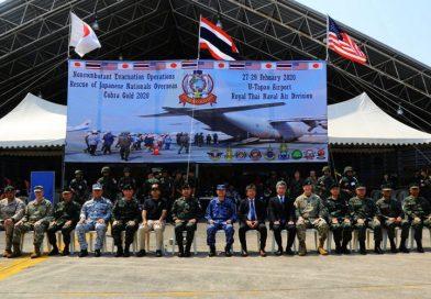 การฝึกอพยพประชาชนออกจากพื้นที่ขัดแย้ง (NEO/RJNO)(Noncombatant Evacuation Operations and Rescue of Japanese Nationals Overseas)